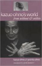 kazuo ohnos world